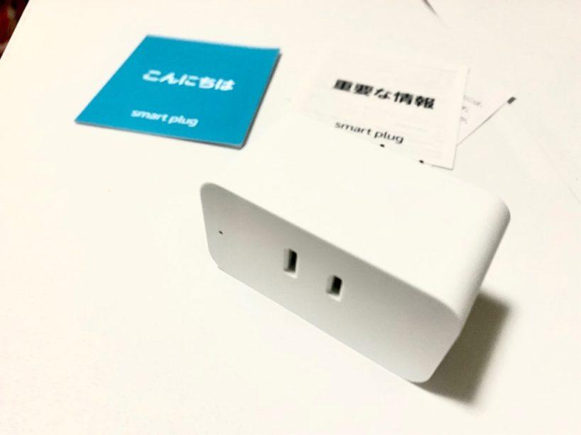 Amazon Smart Plug開封