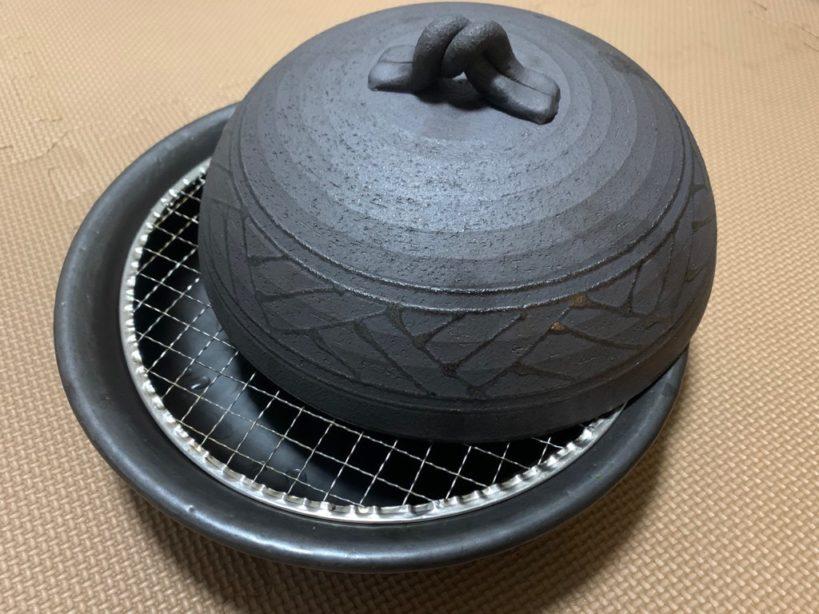 竜清窯 燻製鍋(S)